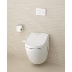Abattant lavant + cuvette WC Japonais - Marque Toto - Modèle NC+ EK